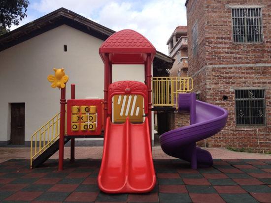 儿童游乐场所