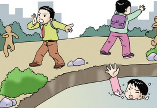 村庄排水沟渠矢量图