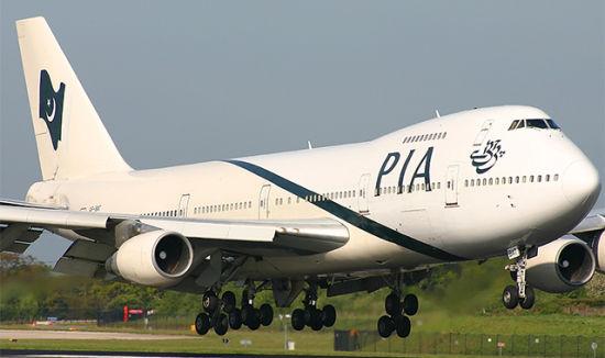 盘点全球最危险航空公司之一|飞机|危险