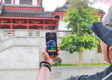 城记广东4G随行 移动4G我们都爱用