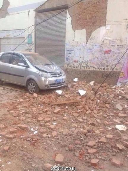 地震现场图图片