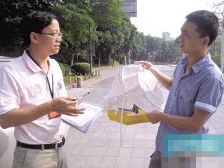博士向动物贩子购猫头鹰放生 林业局指其违法