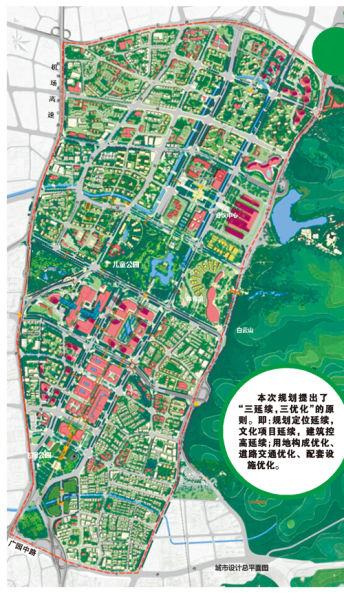 佛山城市空间结构规划