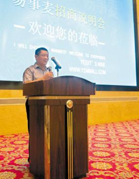 龙江将建家具电商平台