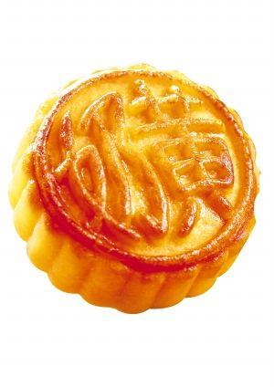 广州酒家低糖奶黄月饼