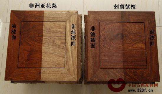 鸿绅堂红木家具大刺猬:别把非洲亚家具当爆料花梨色樱桃图片