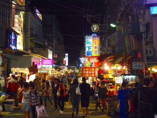 台湾双城故事之 泉 享5天 佛山旅游家图片