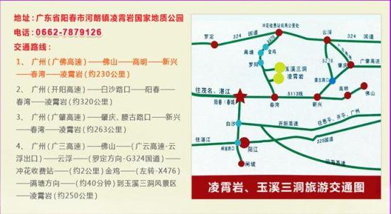 地图 550_301