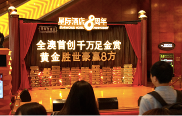 澳门新莆京娱乐网站 5
