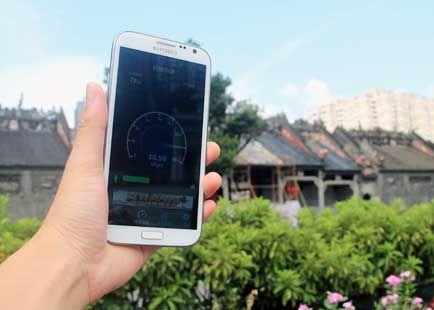 移动4G寻访岭南文化
