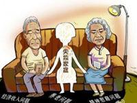 """中国的""""失独家庭""""究竟有多少?"""