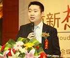 张海军:金蝶集团助理总裁