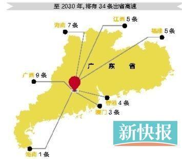 今年3月,长沙至铜仁凤凰支线航线开通,开启了湘黔两省航空航线合作