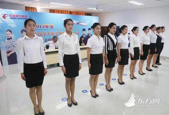 东方航空2015空姐招聘空乘后备人员美女云集