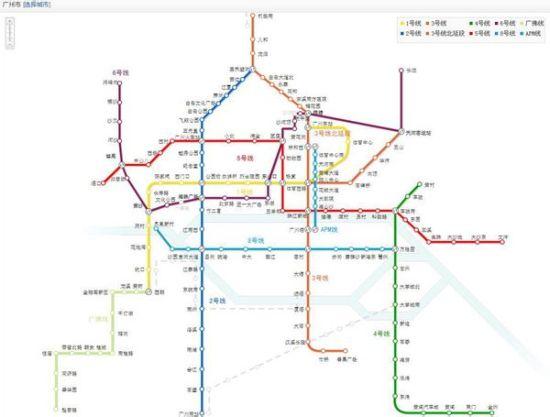 地铁游羊城 一日游遍广州六大特色景点_新浪清远