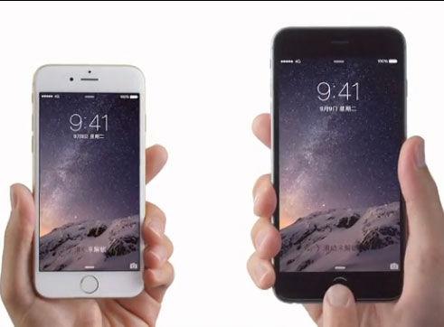 iPhone6屡现压弯案例