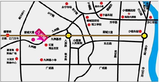 2014小榄永宁汽车嘉年华于12月5日开幕
