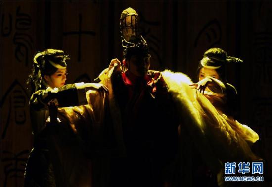 中国大型舞剧《孔子》18日在悉尼上演