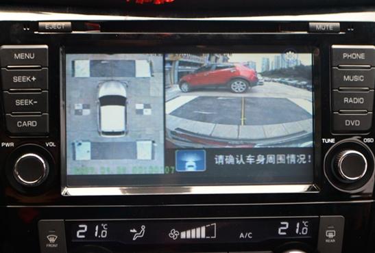 新奇骏增配了360度全景摄像头,给泊车增添了很多便利