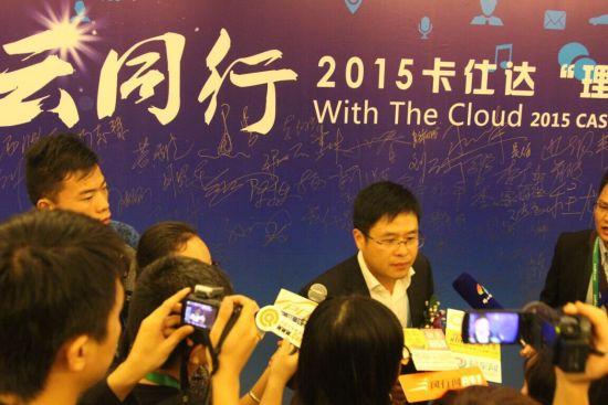 发布会后好帮手电子总裁罗大军接受媒体采访