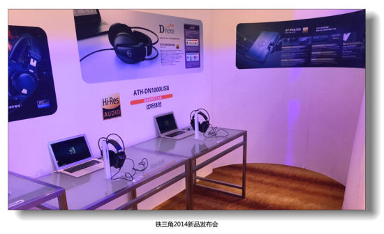 全数字式Dnote技术的高清度ATH-DN1000USB耳机