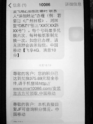 中国移动发不出短信【相关词_中国移动发短信平台】