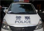执法警车违停遭罚