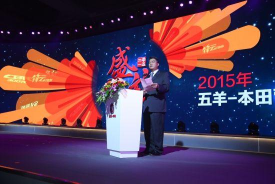 广州汽车集团股份有限公司执行委员会副主任、五羊-本田公司常务董事、常务副总经理  赖博轶先生讲话