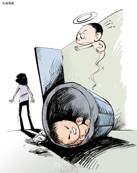 据检察官透露,2011年至2014年期间,北京全市共发生8起20岁以下未婚