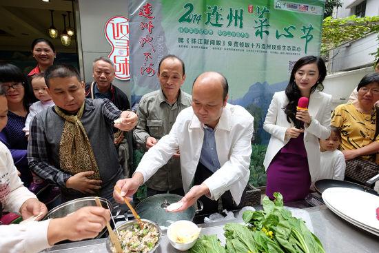 2014连州菜心节 千岁老人 聚一堂 长寿菜心引宾客图片