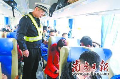 春运首日广州南站客流量 同比增长近六成_新浪
