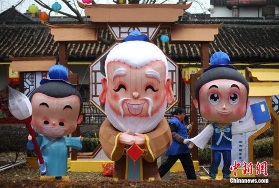 流光溢彩南京夫子庙彩灯盛装迎春节