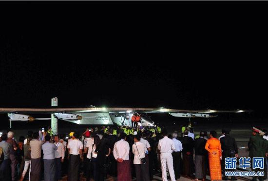 世界最大太阳能飞机抵达缅甸曼德勒