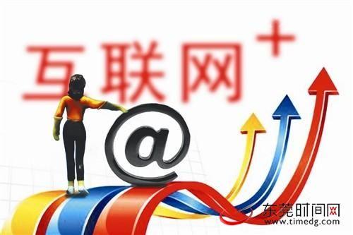 深圳市儿童成长补贴网站