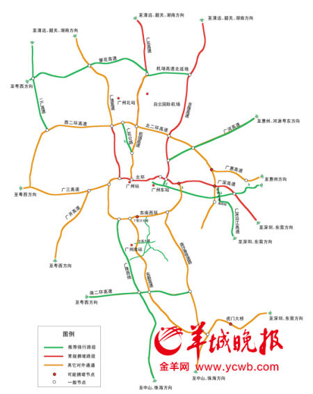 广州市交通部门推荐线路示意图