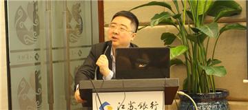 谌鹏博士:自贸区下的金融创新与合作