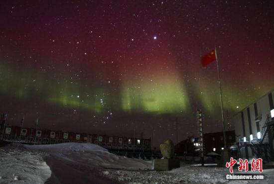 中国南极中山站夜空出现绚丽极光景象