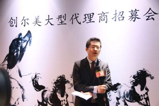 创尔美副总经理蔡磊先生接受采访