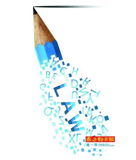 中山昨日正式获地方立法权 五成受访者表示支