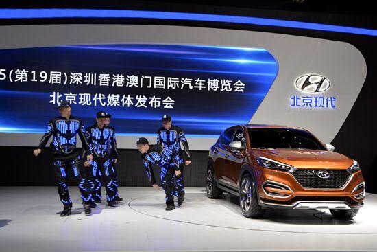 车展上,除全新途胜和第九代索纳塔之外,北京现代豪华阵营中还汇高清图片