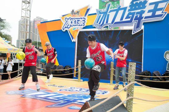 花式篮球表演