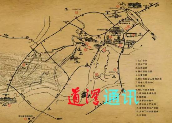 道滘镇旅游景点手绘地图
