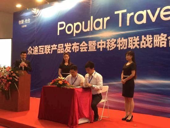 亿盟恒信推出互联网新品 众途盒子在深圳发布