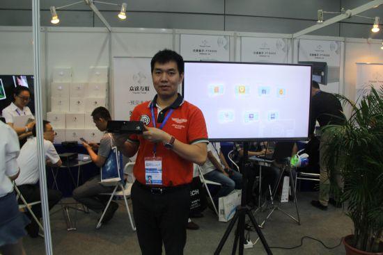 亿盟恒信王春波:众途盒子专为用户而生