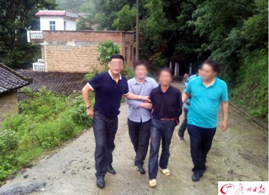 15岁家公被老乡女孩强奸遭恋人拐卖虐打_新浪情趣内衣图台湾图片