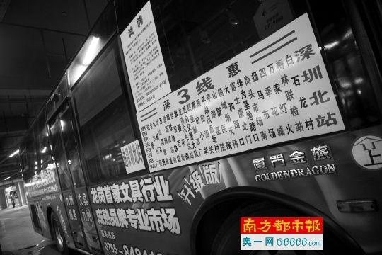 深惠3号线从深圳北站驶出,终点站是惠阳秋长,长长一排站点名,让人觉得眼睛不够用。南都记者 陈文才 摄