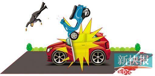 鉴于保险公司同时承保了上述车辆含不计免赔的商业三者险,其应根据