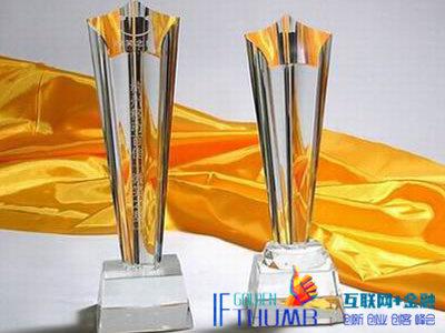 江苏银行深圳分行获金拇指三创峰会两项大奖