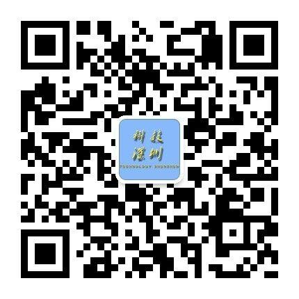 欢迎关注新浪深圳科技频道