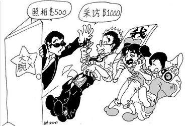 手绘漫画女明星杨容